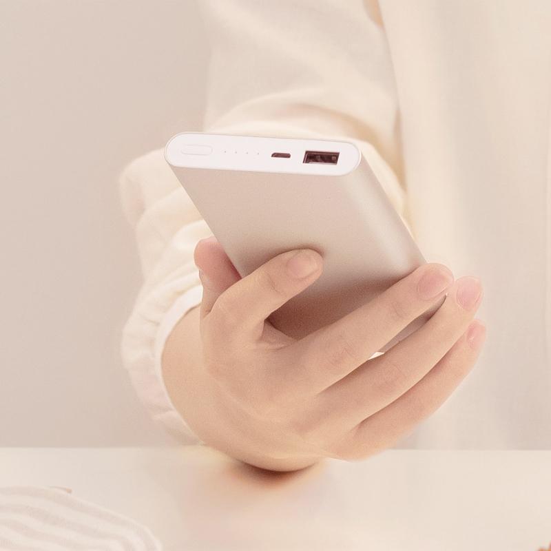 Внешний аккумулятор Xiaomi Mi 10000 мАч, Power Bank 2