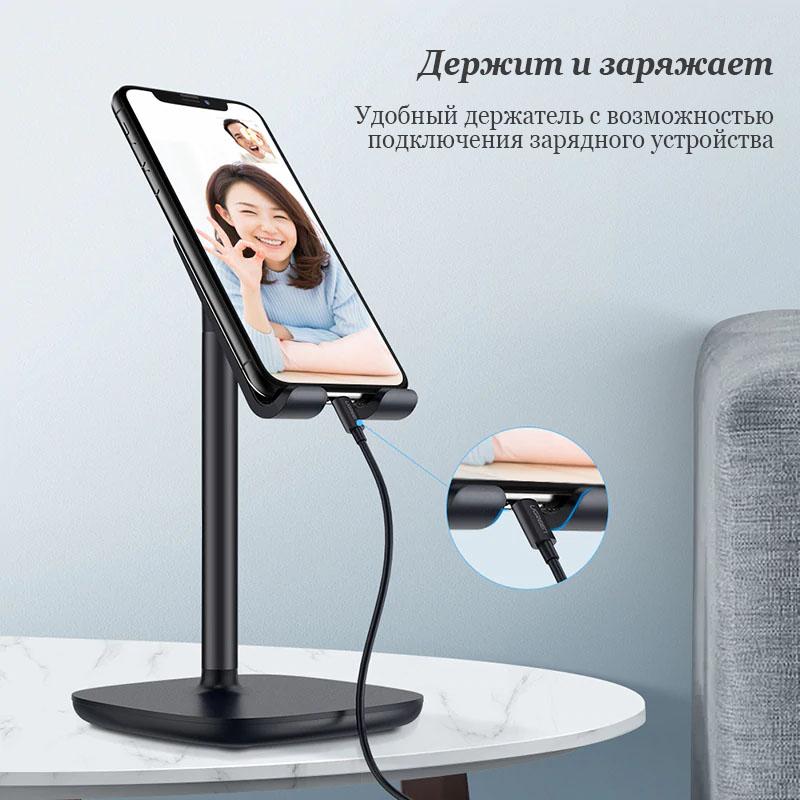 Подставка для телефона/планшета, Ugreen