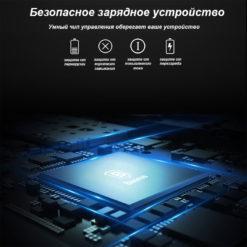 Беспроводное зарядное устройство 10 Вт, Baseus