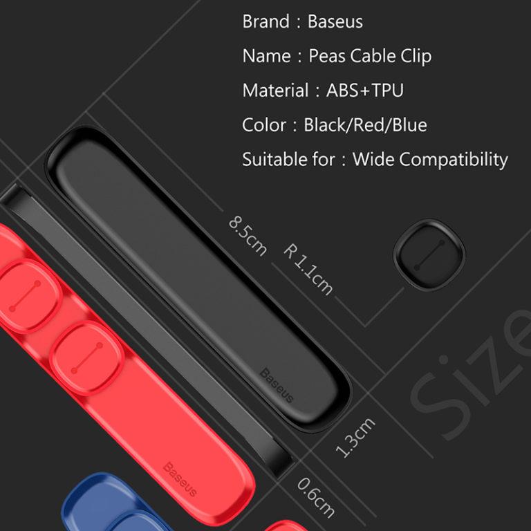 Настольный магнитный держатель для кабелей, Baseus