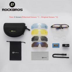 Спортивные солнцезащитные очки с поляризацией (комплект), ROCKBROS
