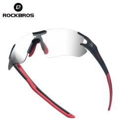 Спортивные солнцезащитные фотохромные очки (комплект), ROCKBROS